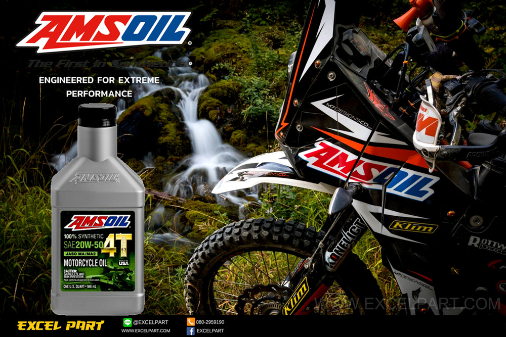 AMSOIL 20W-50 4T Performance100% Synthetic Motorcycle Oil 1 Quart 946 mL